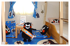 Kumamon room