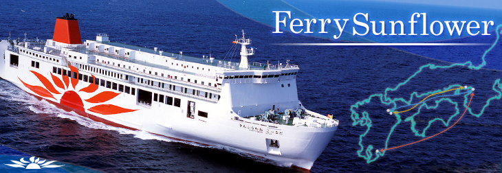 Ferry Sunflower