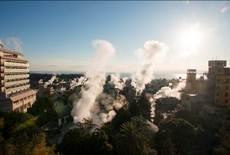 別府湯煙の写真