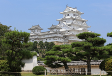 姫路城画像
