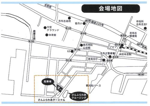 地図修正②.jpg