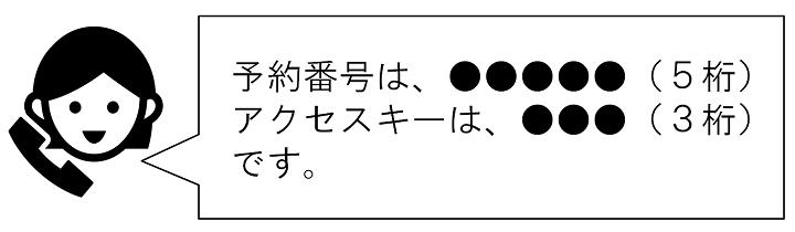 720幅.png