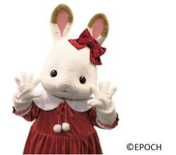 ショコラウサギさん緑ロゴ抜き.png