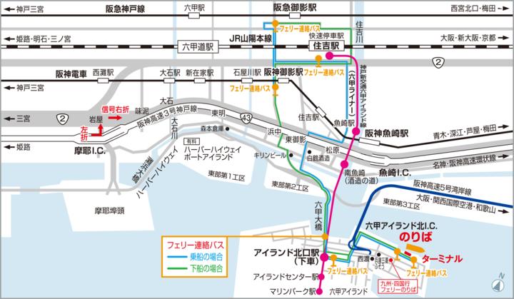 神戸アクセス.png