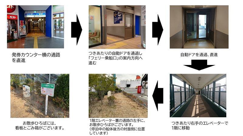 お散歩ひろば徒歩エレベーター追加.jpg