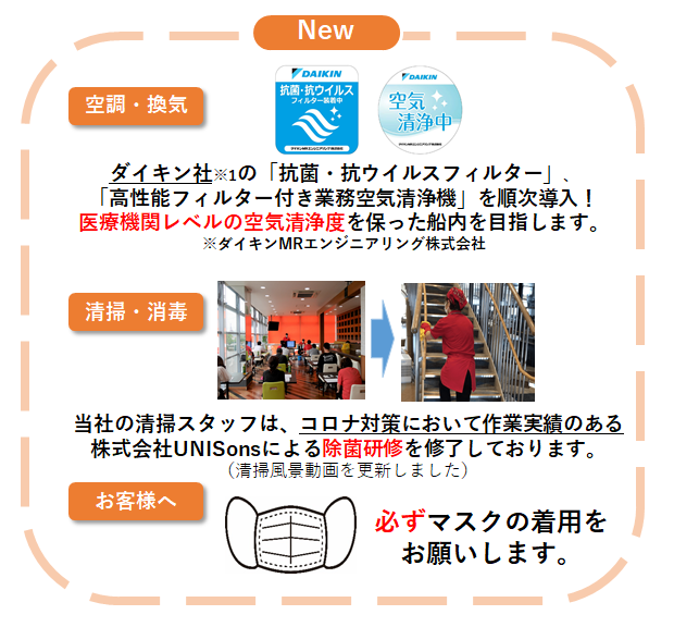Newバナー0804.png