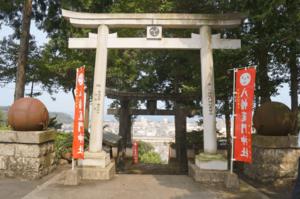竈門神社写真・鬼滅の聖地.png