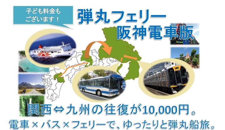 阪神通年バナー改202104~.png