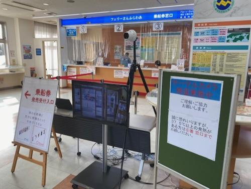 大分港サーモカメラ.png