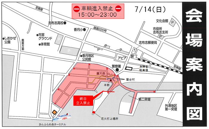 190617志布志地図.png