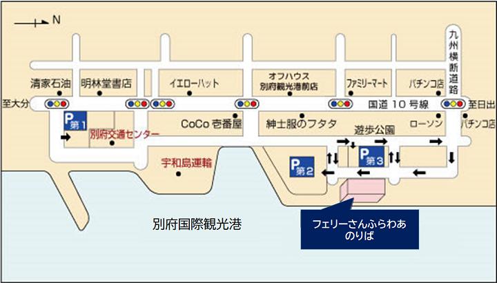 別府国際観光港 周辺地図.png