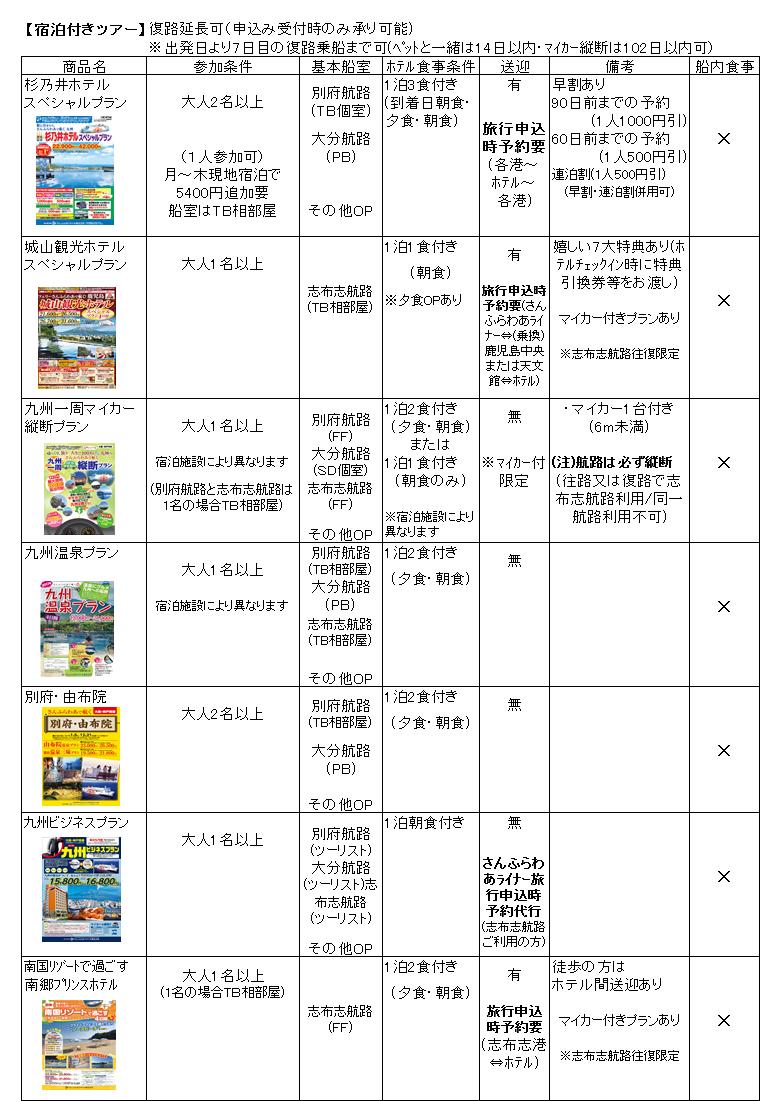 2017商品マニュアル1.png